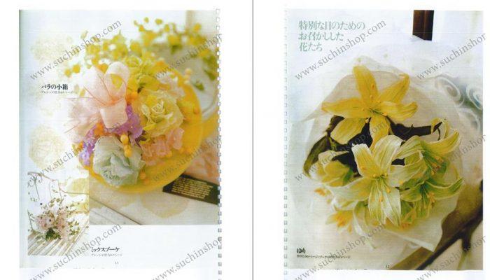 sách dạy làm hoa giấy handmade