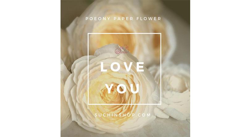 Những lợi ích từ trang trí hoa giấy đám cưới
